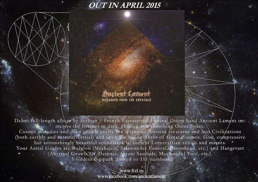 Ancient Lament 2015