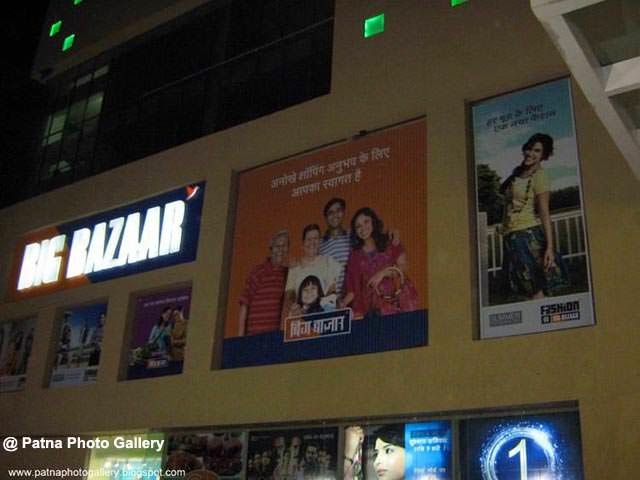 P & M Mall - Big Bazaar Patna
