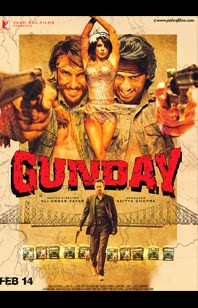 Gunday in theaters
