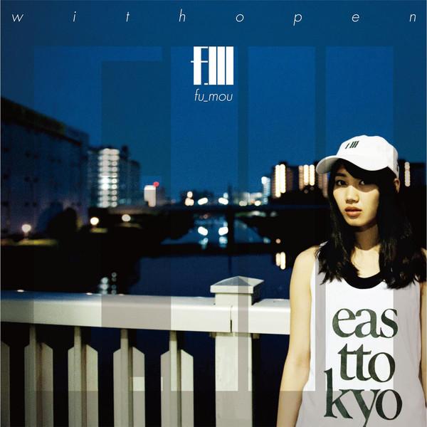 [Album] fu mou – with open – (2016.08.03/MP3/RAR)