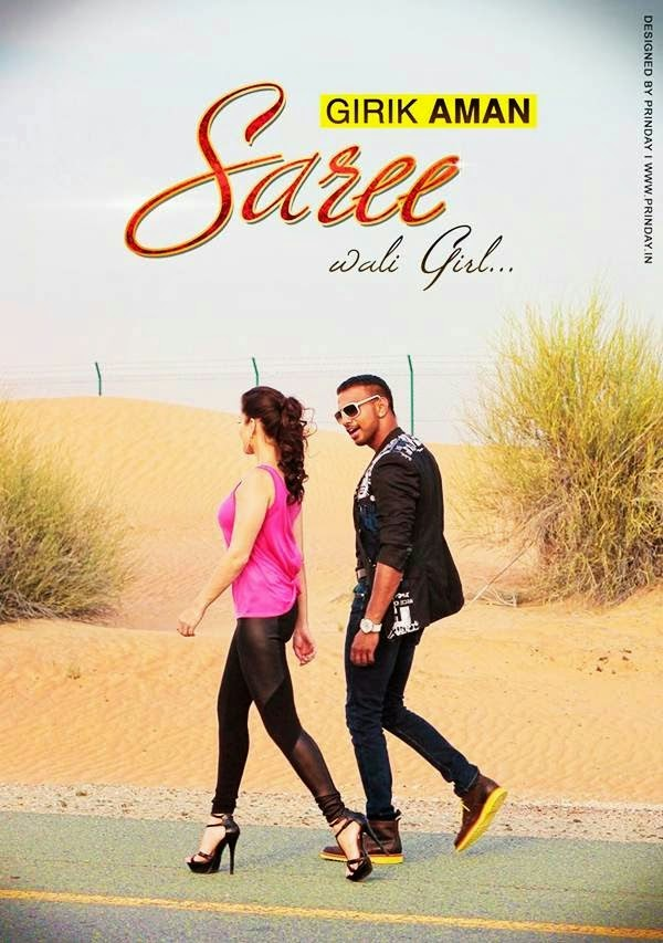 Saree wali girl lyrics