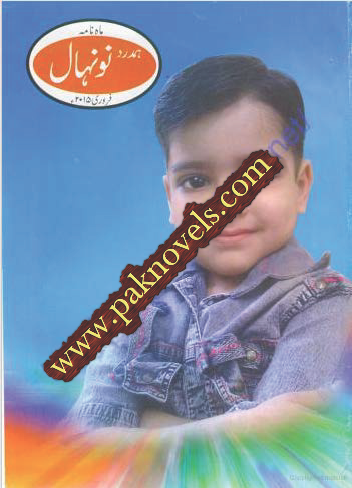 Nounihal Kids Magazine February 2015