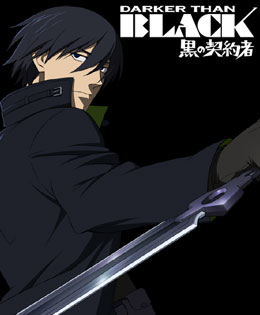 Darker Than Black anime