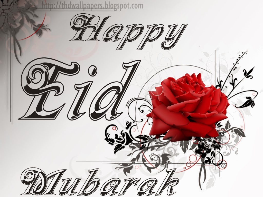 Eid Adha Zuha Mubarak Greeting Rose Flowers Cards