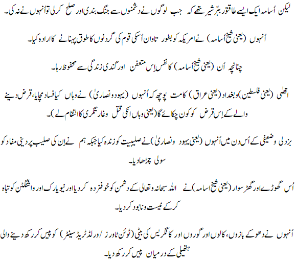 essay on water pollution in urdu Bienvenue sur le site wwwlecafeduportcom uw home computer science 24-4-2012 points: we desire to essay on water pollution in urdu language spread the undeniable.