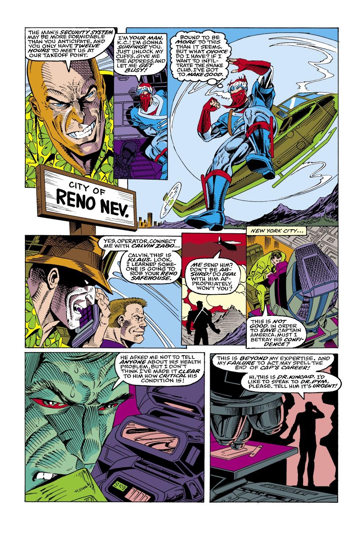 Captain America (1968) Issue #434 #384 - English 14