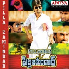 Download Pilla Zamindar Telugu MP3 Songs, Download Free Pilla Zamindar Telugu MP3 Songs