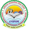 CGPEB (Vyapam)- Revenue Inspector -jobs Recruitment 2015 Apply Online