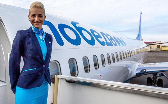Лоукостер «Победа» объявил распродажу авиабилетов за 1 рубль