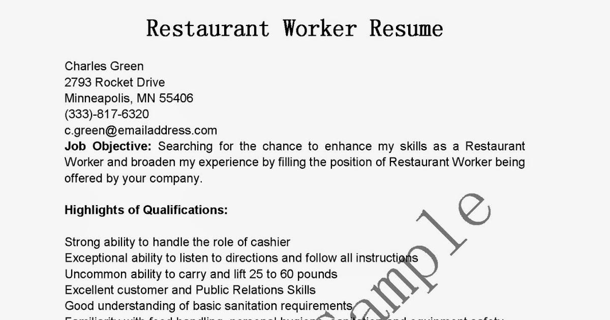 Sample resume for restaurant worker