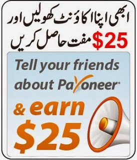Get Free Payoneer Master Card And Earn 25$ For Free