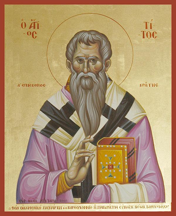 Άγιος Τίτος πρώτος επίσκοπος Κρήτης