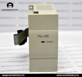 ขาย plc รุ่น FX2N-2AD