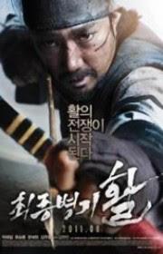 Guerra de flechas (2011)