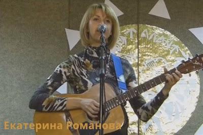 Песня под гитару Екатерины Романовой «Пиши, пожалуйста, пиши»