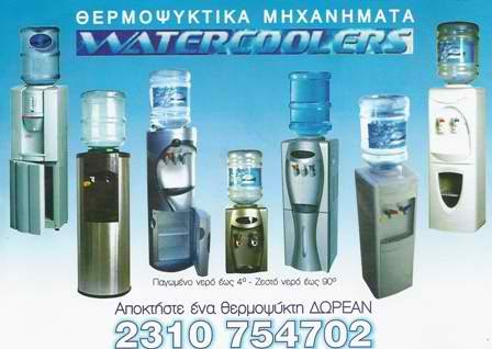 WATER CONNECTION HELLAS