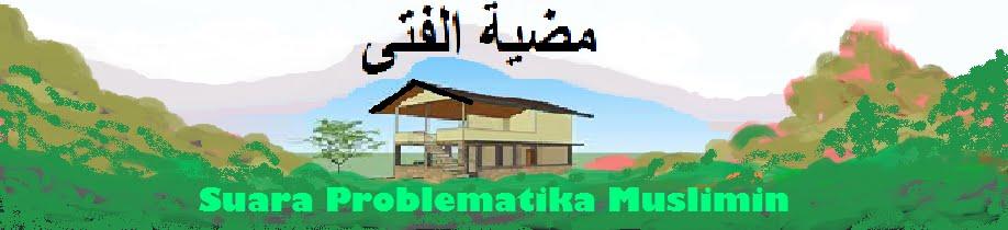MUDHIATULFATA.COM