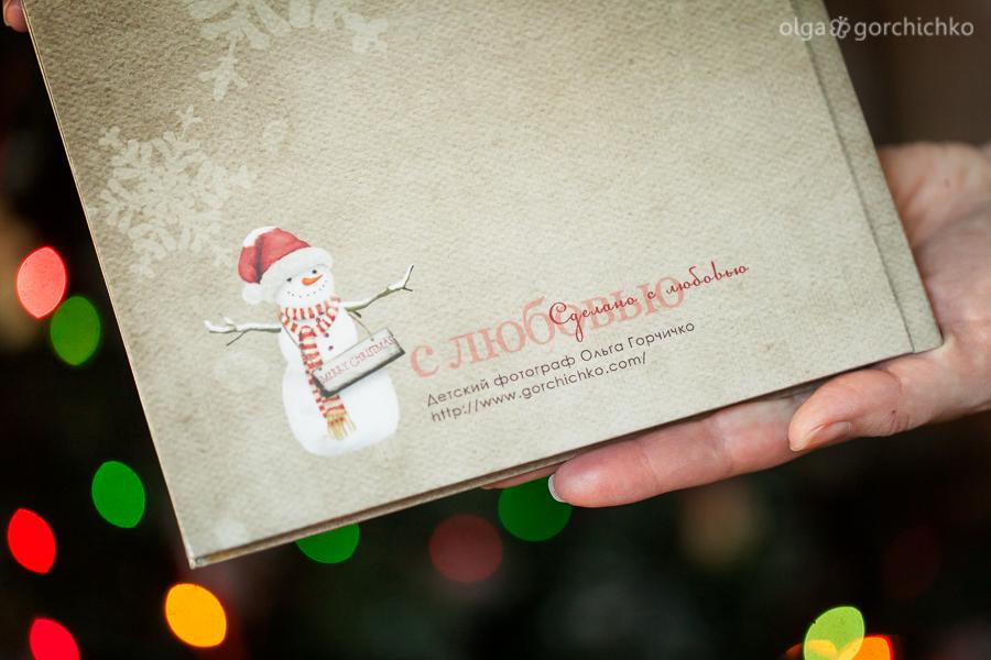 Книга-сказка про Машу, Мишу и рождественского Ангела, который любил печенье с корицей