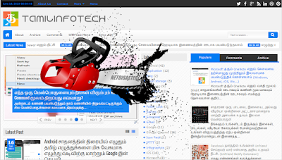 Tamilinfotech ஆச்சரிய முகப்பு