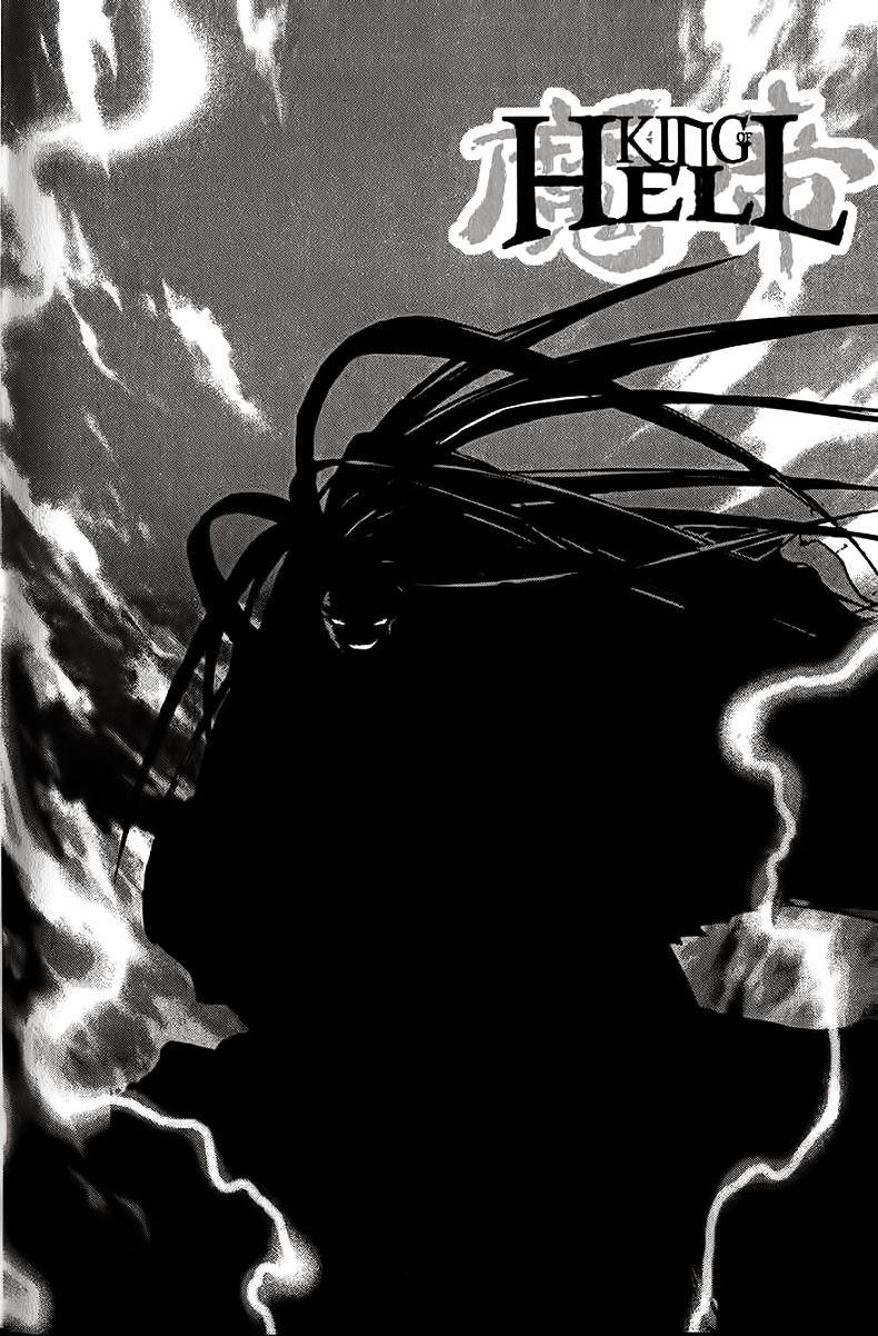 Komik demon king 082 83 Indonesia demon king 082 Terbaru 1|Baca Manga Komik Indonesia