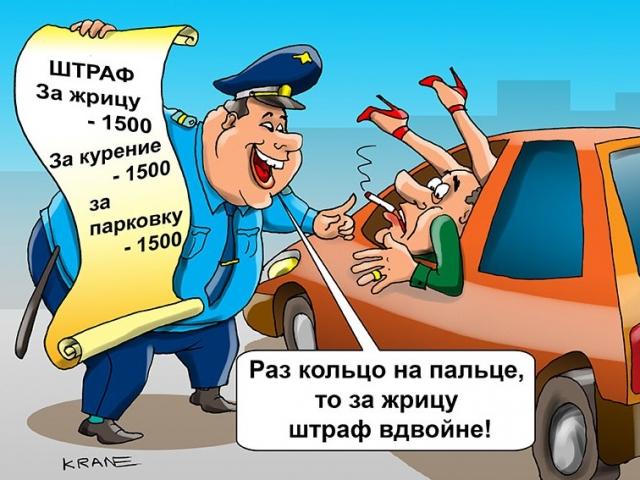 За обращение к проституткам – штраф