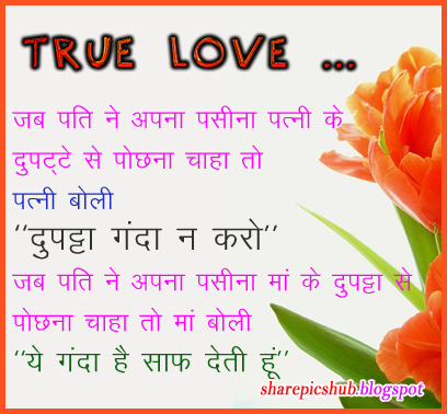 Hindi Nice Quotes On Life And Love : ... Mother Quote in Hindi With Wallpaper Mothers Day Quotes in Hindi