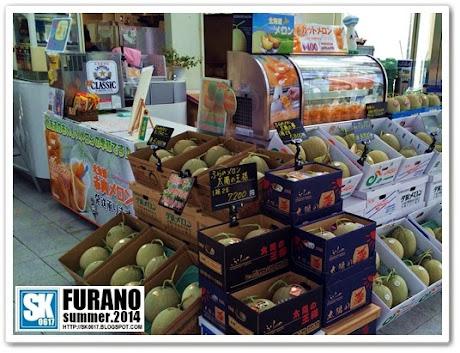 Furano Japan - Tomita Melon House