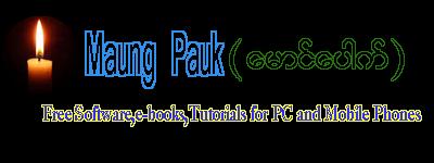 ေမာင္ေပါက္ ( Maung Pauk )