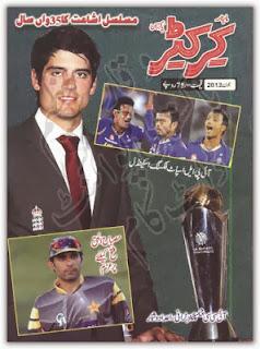 Cricketer June 2013