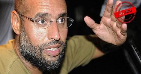 عاجل .. إعدام سيف الدين القذافي في ليبيا