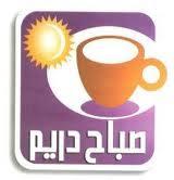 أنباء عن فصل المذيعة دينا عبد الرحمن من دريم