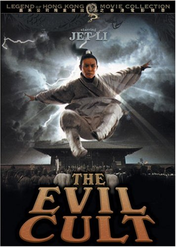 Đồ Long Đao - The Evil Cult - 1993 ...