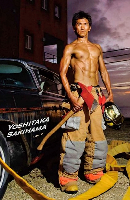Japanese Firefighter Calendar 2013   Hunks United