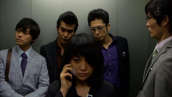 [Resim: yamegoku-ep24.jpg]