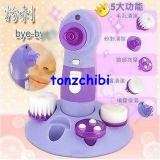 tonzchibi - Untuk Pemesanan SMS ke: 087877000245
