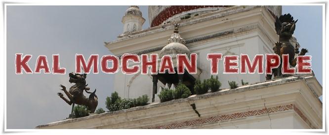 Kal-Mochan-Temple-Katmandu-Nepal