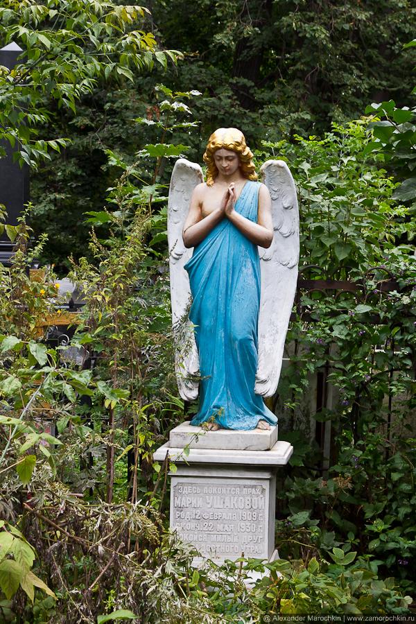 Скульптура на Ваганьковском кладбище
