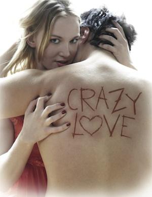 प्यार में पागल, prativad.com