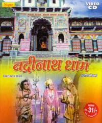 Badrinath Dham 1980 Hindi Movie Watch Online