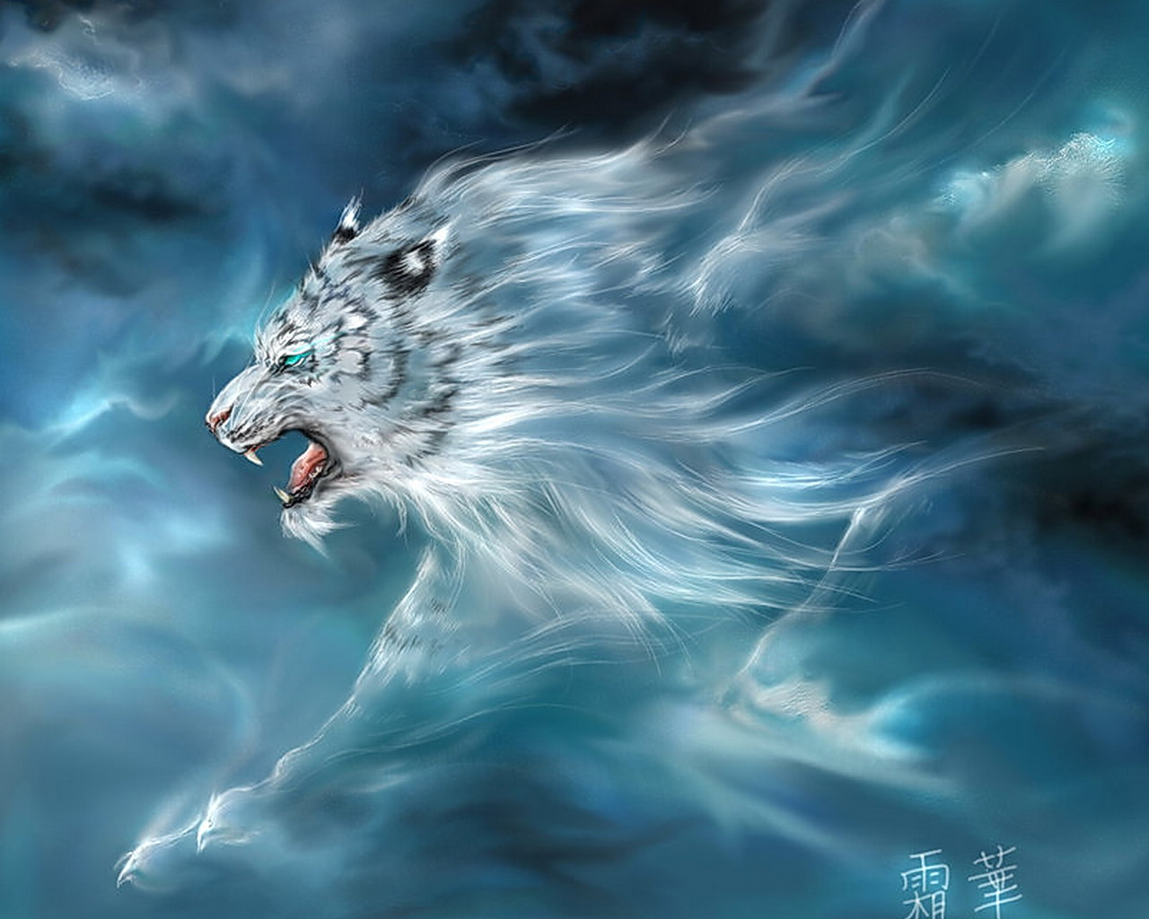 Cloud White Tiger