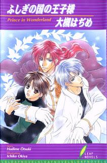 ファンタジック シリーズ 第01-06巻