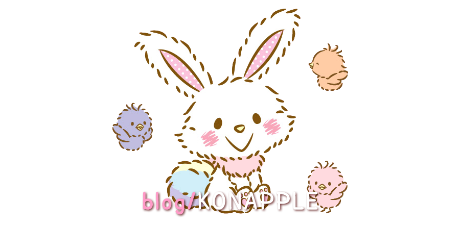 blog/KONAPPLE