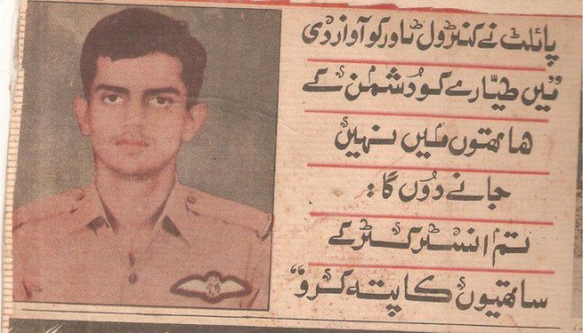rashid minhas shaheed essay in urdu Rashid minhas shaheed was commissioned as a pilot in the pakistan air force  in 1971  rashid minhas in urdu: رشید منہاج شہید nationality: pakistan   history the youngest recipient of nishan-e-haider, pilot officer.
