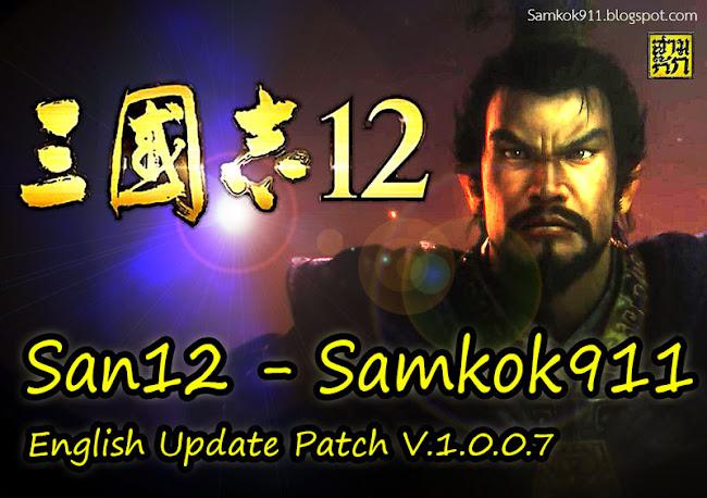 Romance of the Three Kingdoms12,Sangokushi12 English Update Patch for Japan