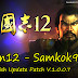 San12-Samkok911 Eng Patch V.1.0.0.7