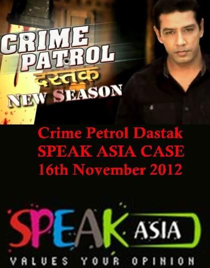 Crime petrol dastak online dating 4
