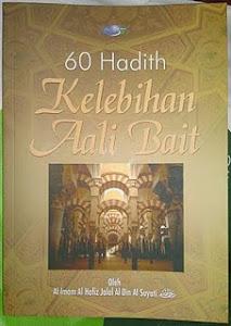 60 HADIS KELEBIHAN AALI BAIT