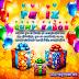 Imágenes con Frases de Cumpleaños para Facebook