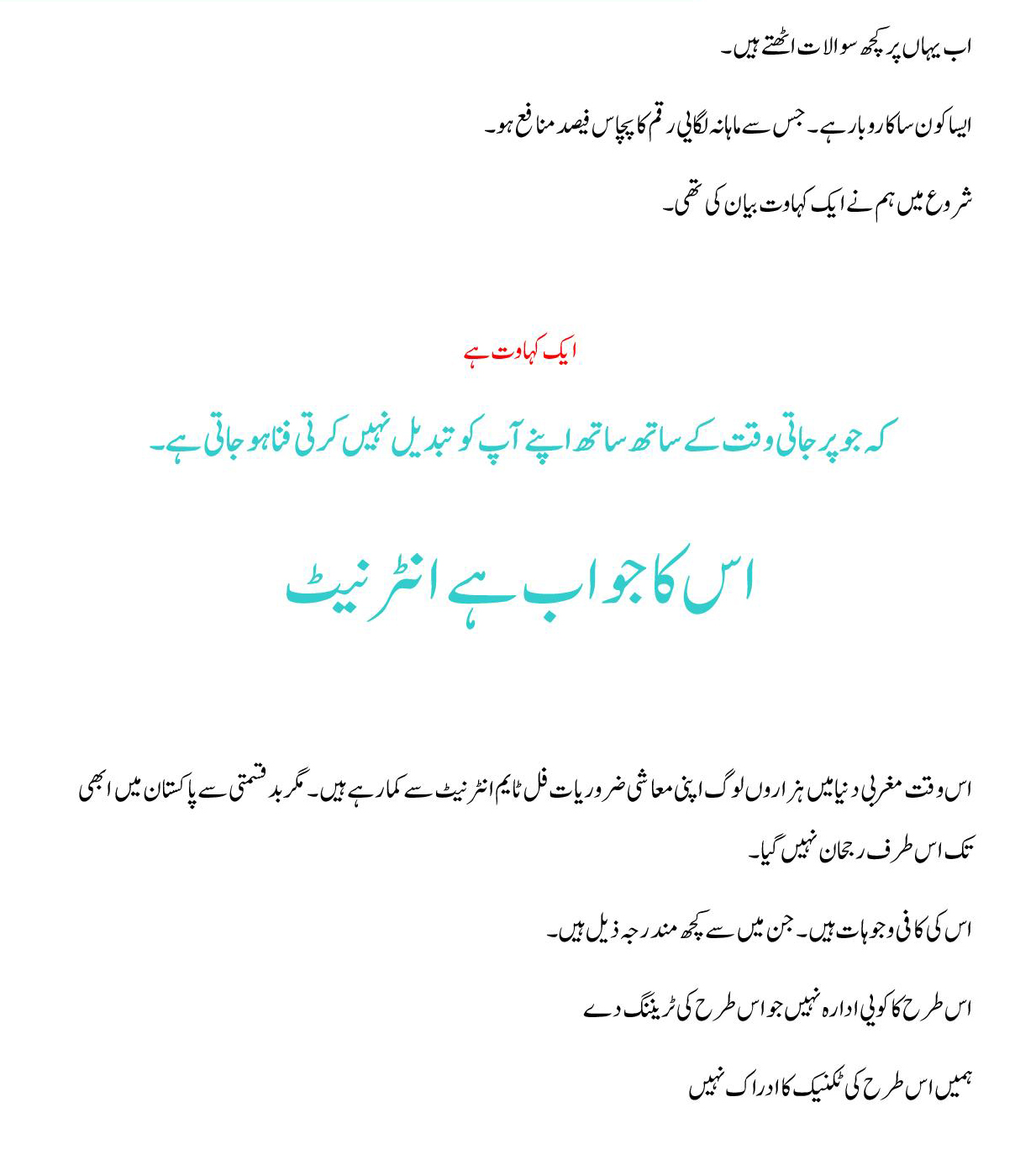 Forex books in urdu