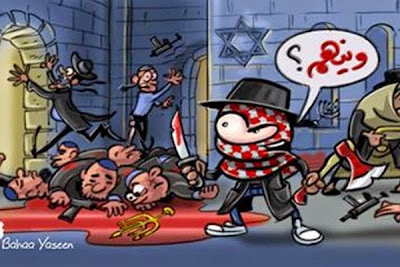Cartoon: Palestinians Celebrate Jerusalem Synagogue Slaughter